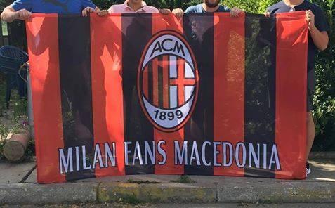 Гостување: CSU Craiova vs AC Milan – 27.07.2017