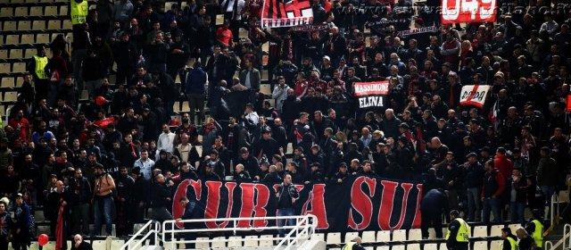 In trasferta a Atena: Curva sud секаде за Милан!