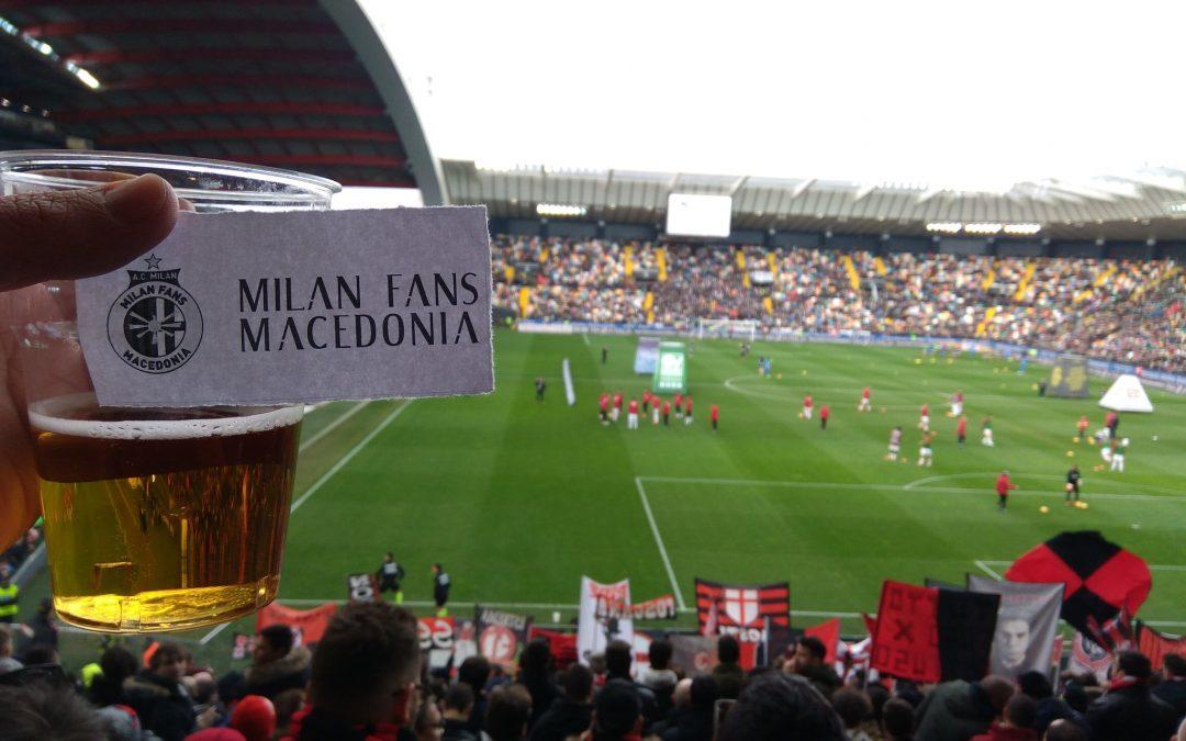Репортажа | Милан Фанс Македонија во Удине!